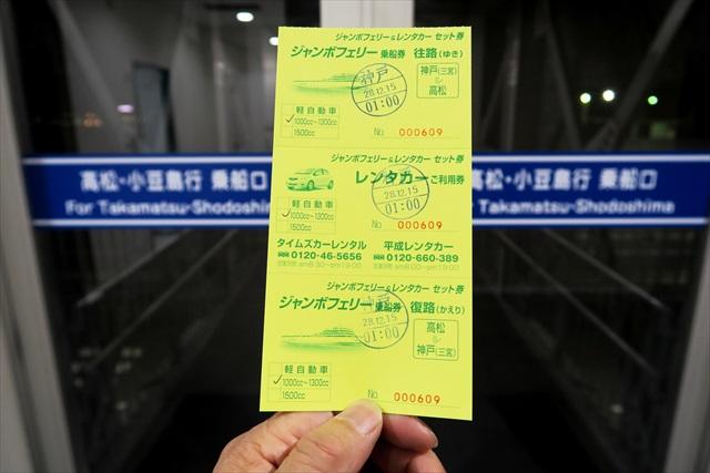 161215-さか枝-0004-S