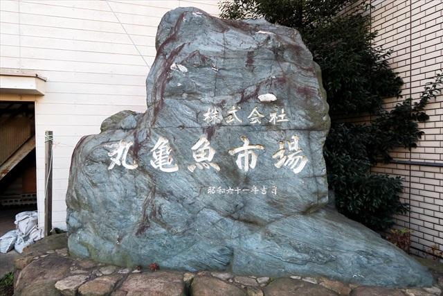 161215-喰うかい-0006-S
