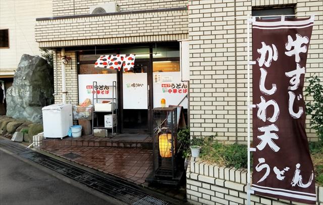 161215-喰うかい-0007-S