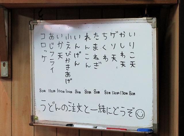 161215-喰うかい-0013-S