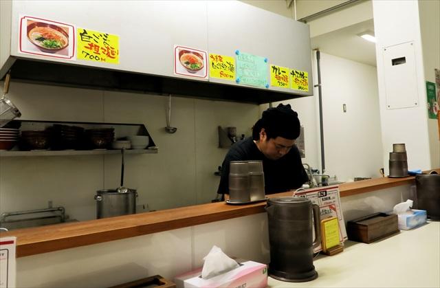 161223-担々麺信玄-0004-S