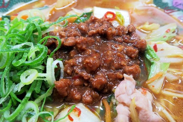 161223-担々麺信玄-0010-S
