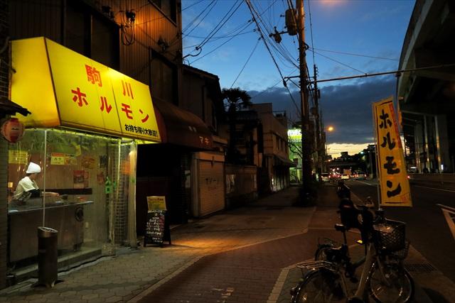 161223-駒川ホルモン-0001-S