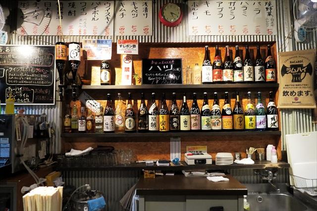 161223-駒川ホルモン-0004-S