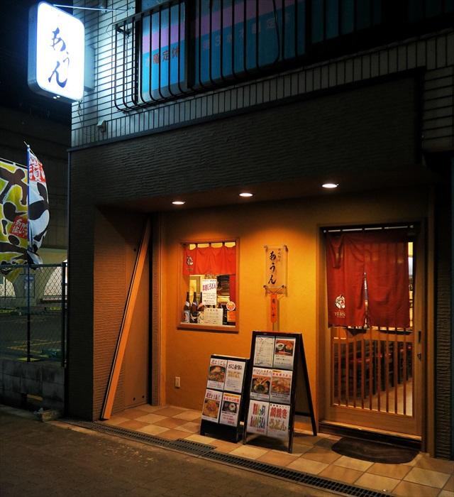 161223-店仕込うどんあうん-0014-S