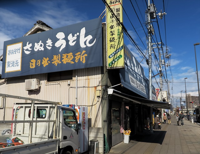 161215-日の出製麺所-0002-S