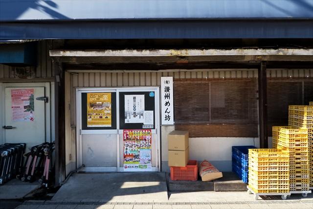 161215-日の出製麺所-0003-S
