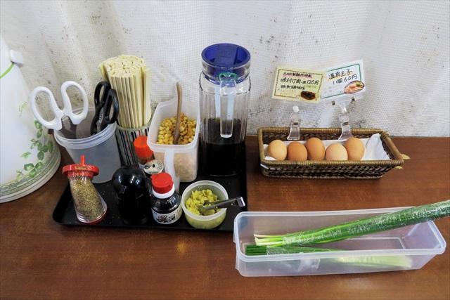 161215-日の出製麺所-0006-S