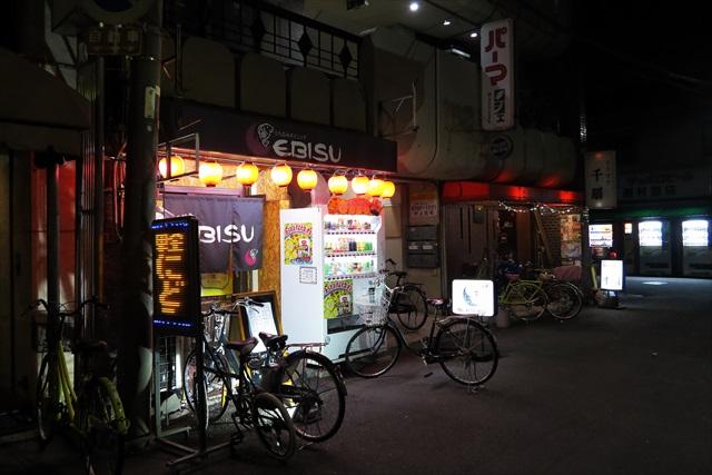 161223-EBISUえりぴょん-0001-S