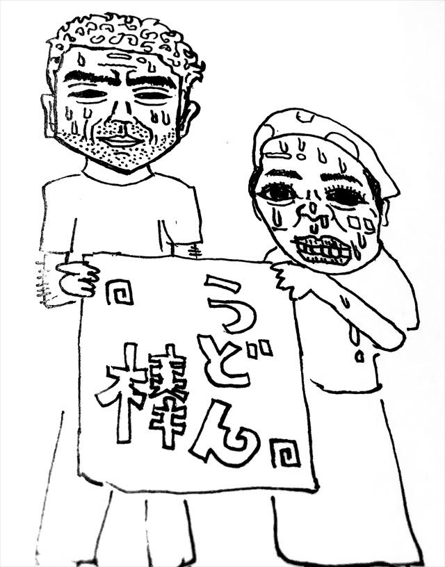 161229-UDBうどん棒-0002-S