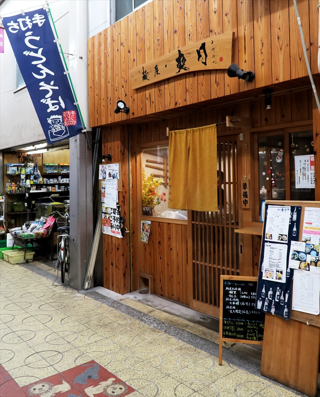 161230-麺屋・爽月-0001-S