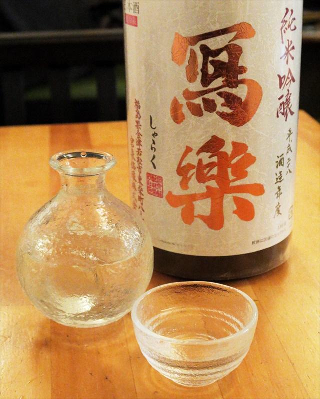 161230-麺屋・爽月-0013-S