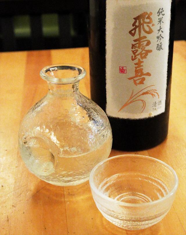 161230-麺屋・爽月-0015-S