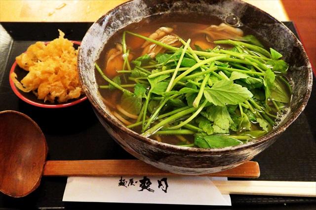 161230-麺屋・爽月-0018-S