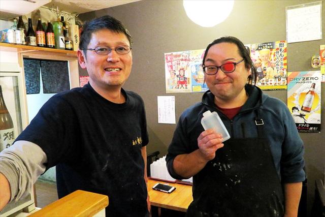 161230-麺屋・爽月-0021-S