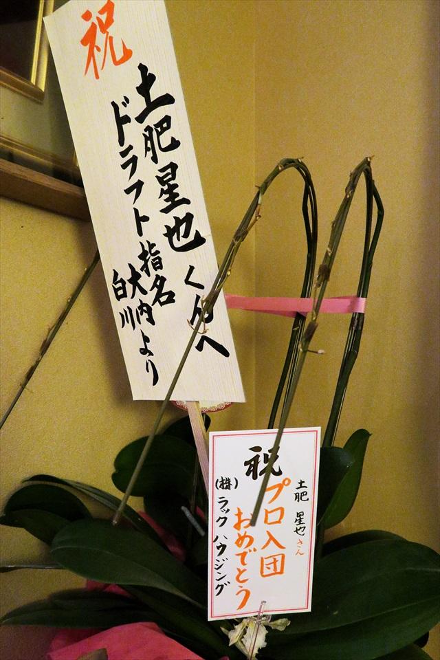 161231-瀬戸内製麺710-0004-S