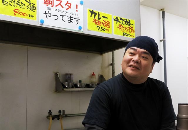 17015-担々麺信玄-0003-S
