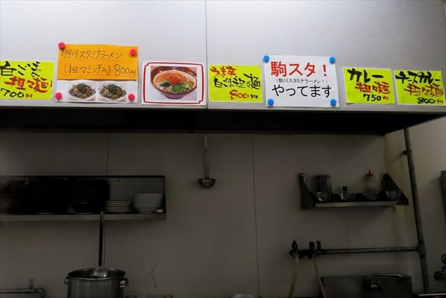 17015-担々麺信玄-0004-S