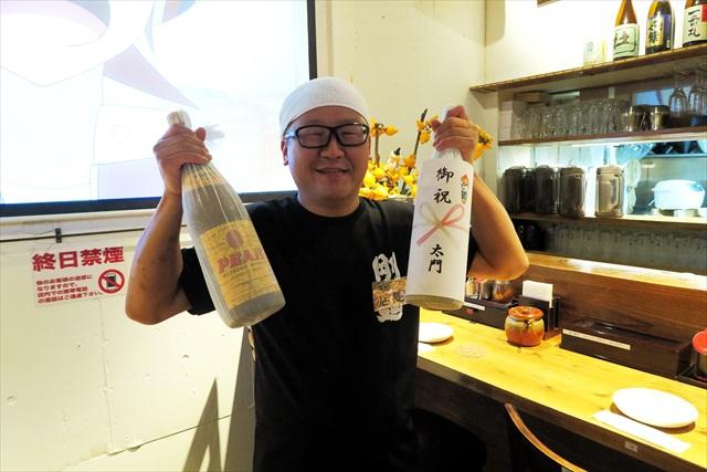 17021-うどん居酒屋江戸堀-0004-S