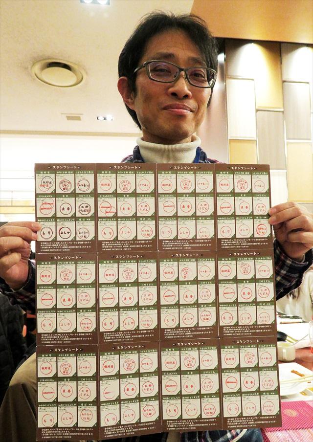 170122-関西うどん新麺会2017-0004-S