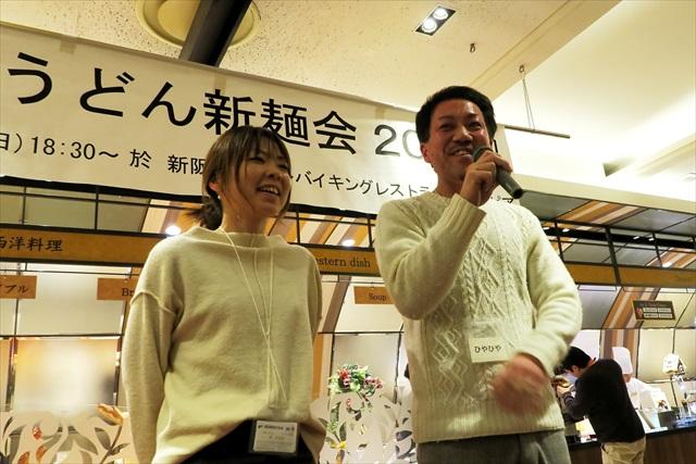 170122-関西うどん新麺会2017-0005-S