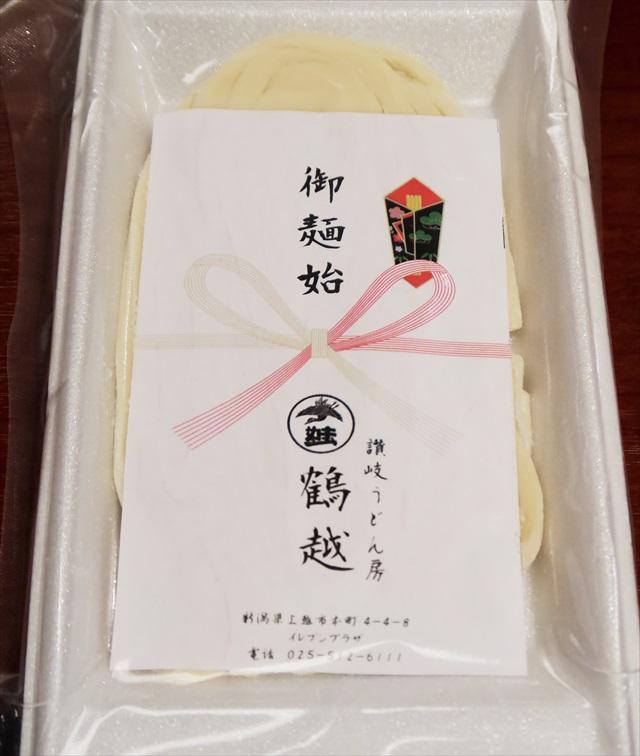 170122-関西うどん新麺会2017-0019-S