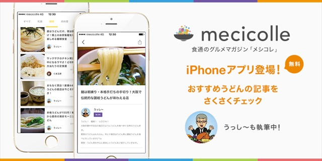 IMG_2423-S.jpg