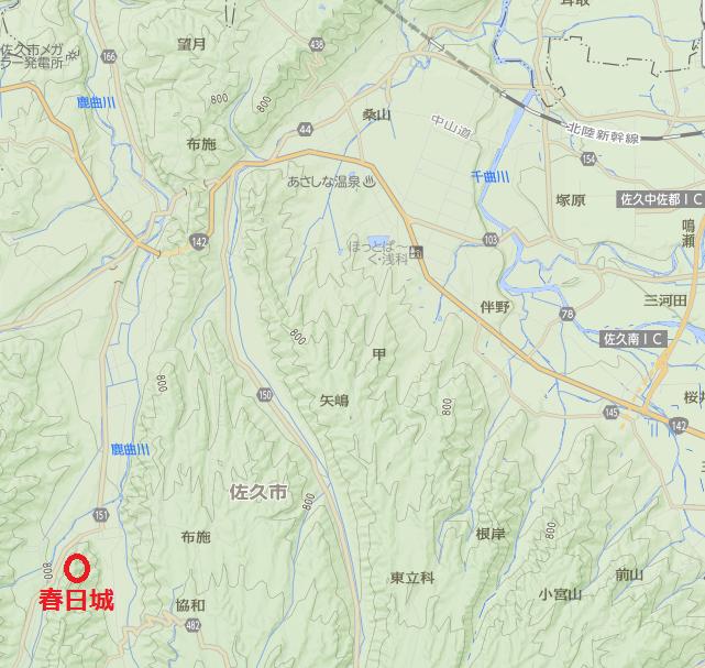 依田春日城アク