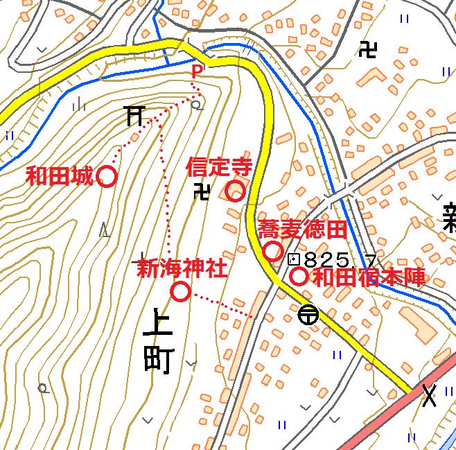 和田城アク