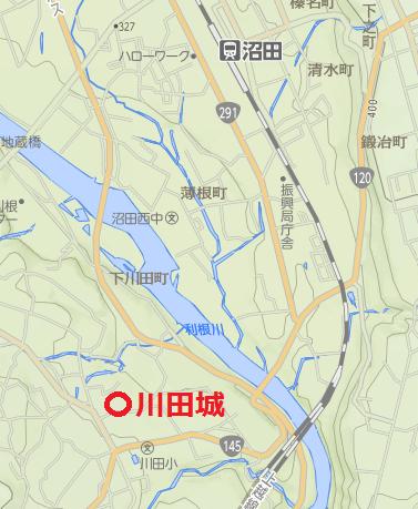 川田城アク