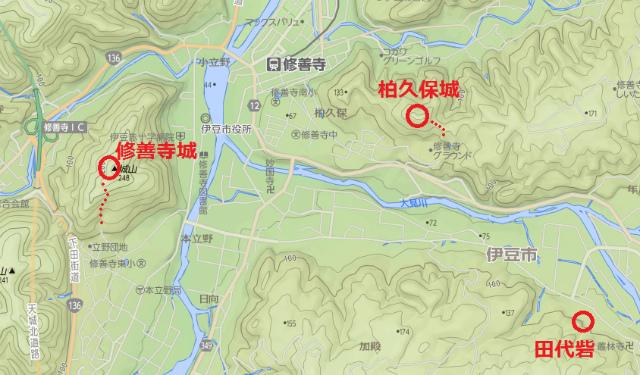 a修善寺城アク