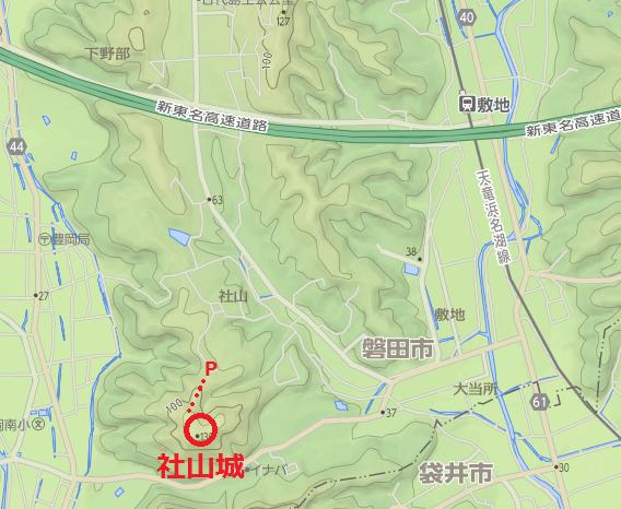 社山城アク