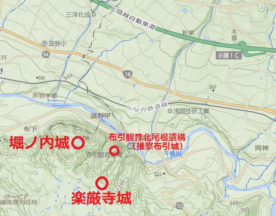 堀ノ内城アク