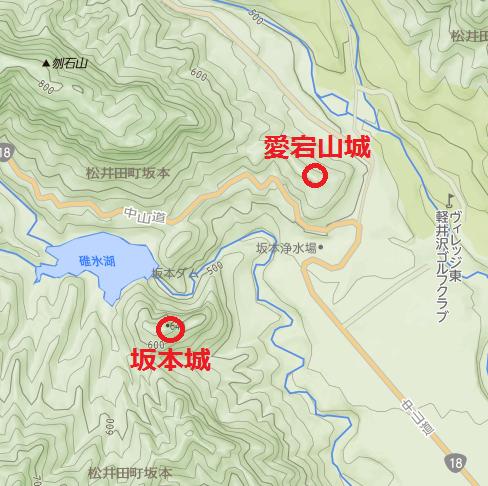 坂本城アク