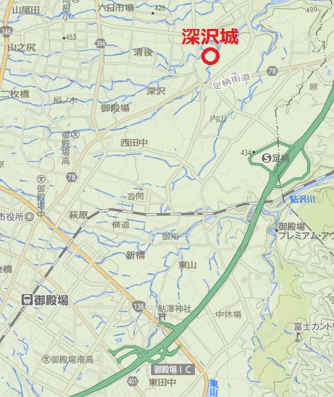 深沢城アク