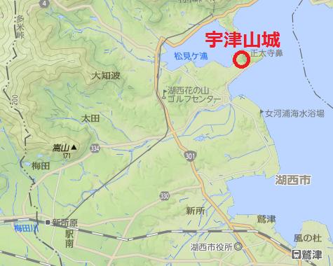 宇津山城アク