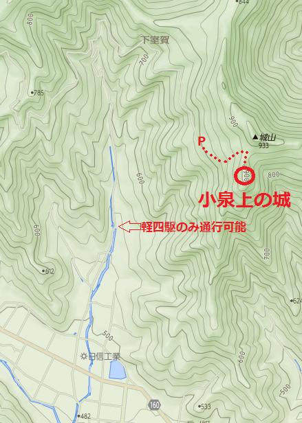 小泉上の城アク2