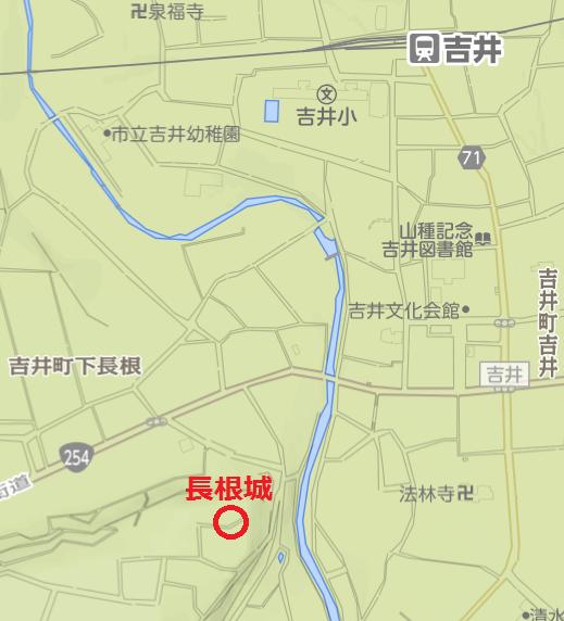 長根城アク
