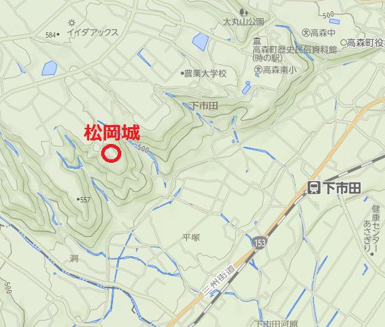 松岡城アク