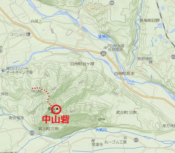 中山砦アク