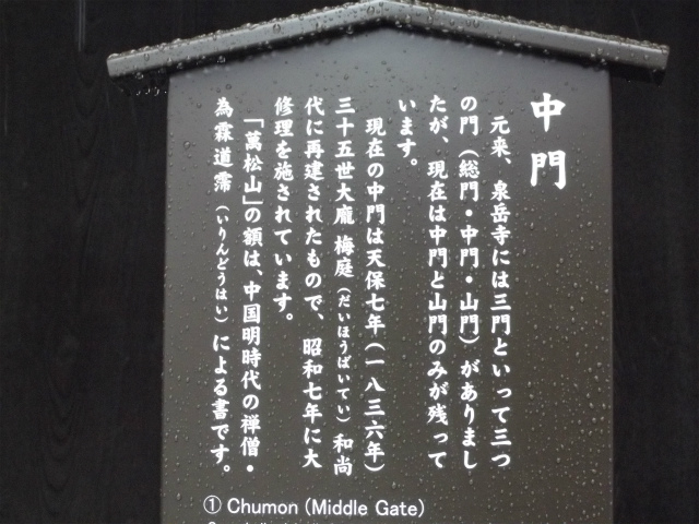DSCF4557.jpg