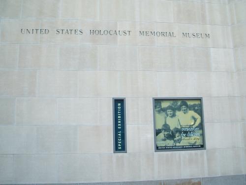 2012 USA1 345