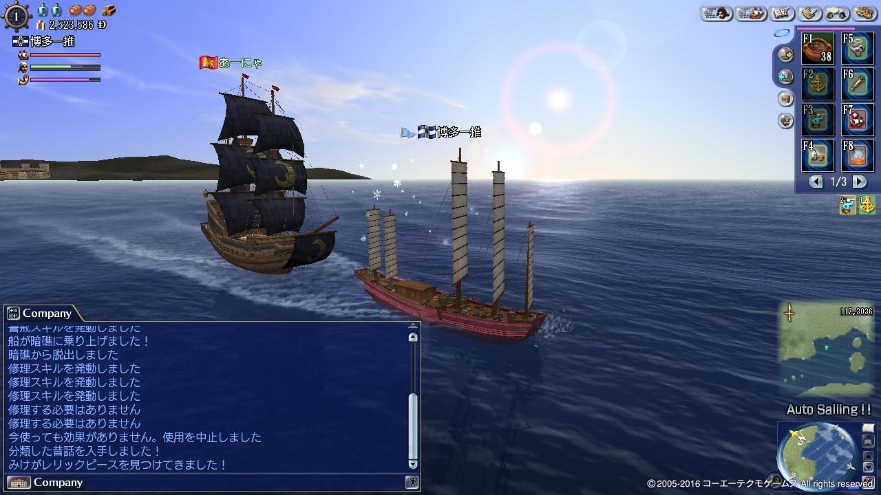 祭礼式武装沙船1