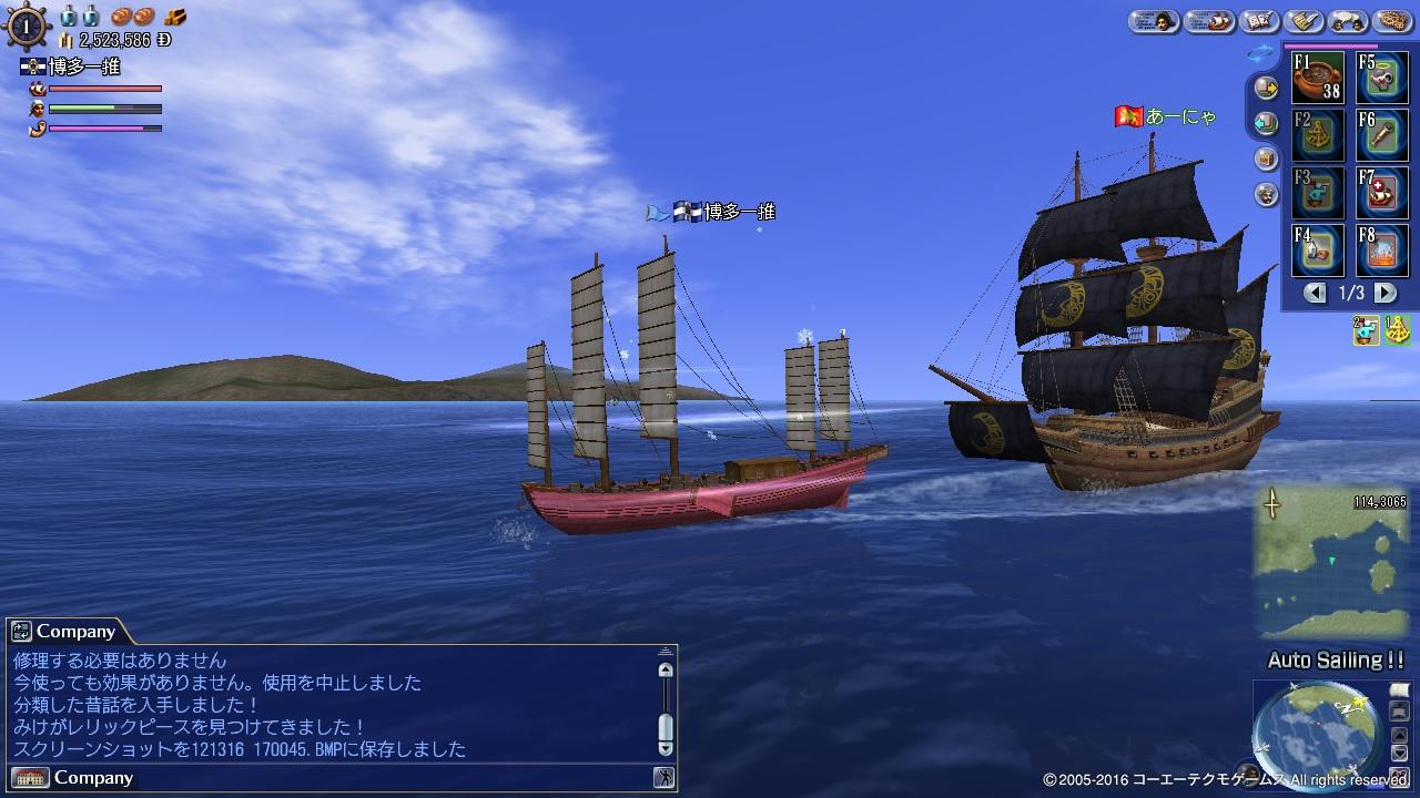 祭礼式武装沙船2