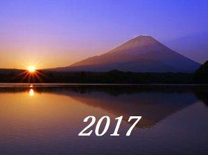 2017 富士山