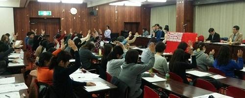 2016_1126第1回中央委員会 (2)s