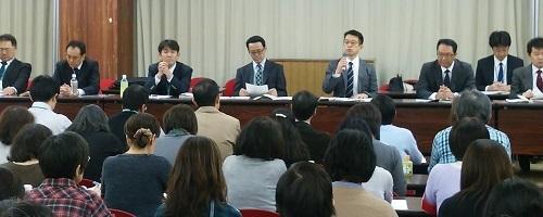 2016_1126第3回団体交渉(神奈川) (11)s