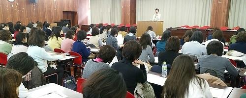 2017_0111かなパート分会長会議 (5)