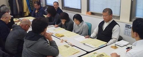 2017_0111かな正規分会長会議 (6)s