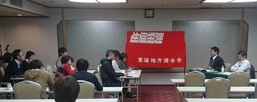 2017_0121-22東海地連春闘組合学校 (20)s